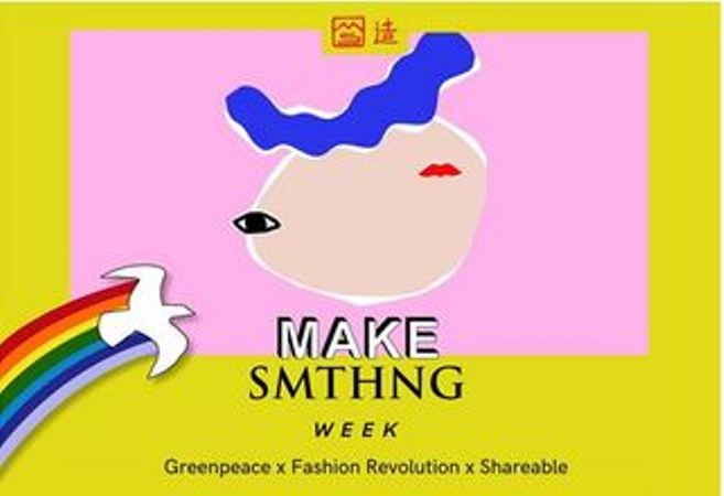 makesmthing-logo.JPG